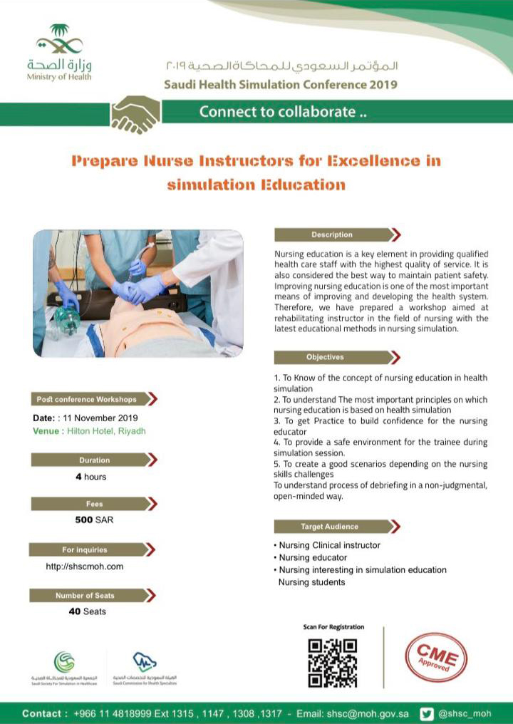 Prepare Nurse For Excellence in Simulation Education