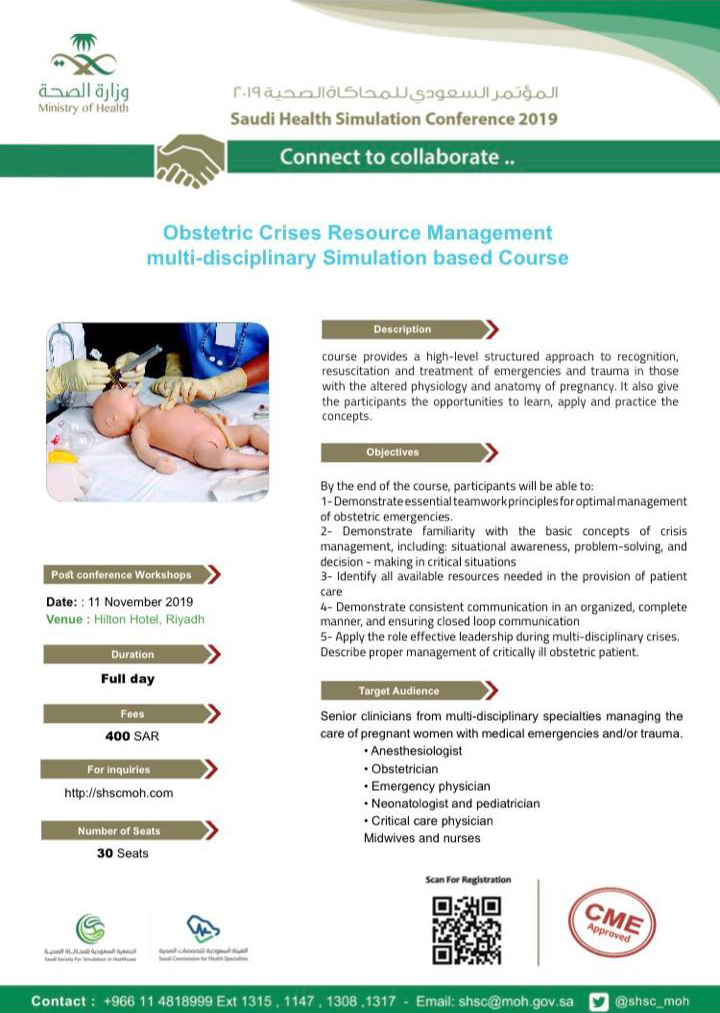 Obstetric Resource Management Multi-Disciplinary Simulation Based Course