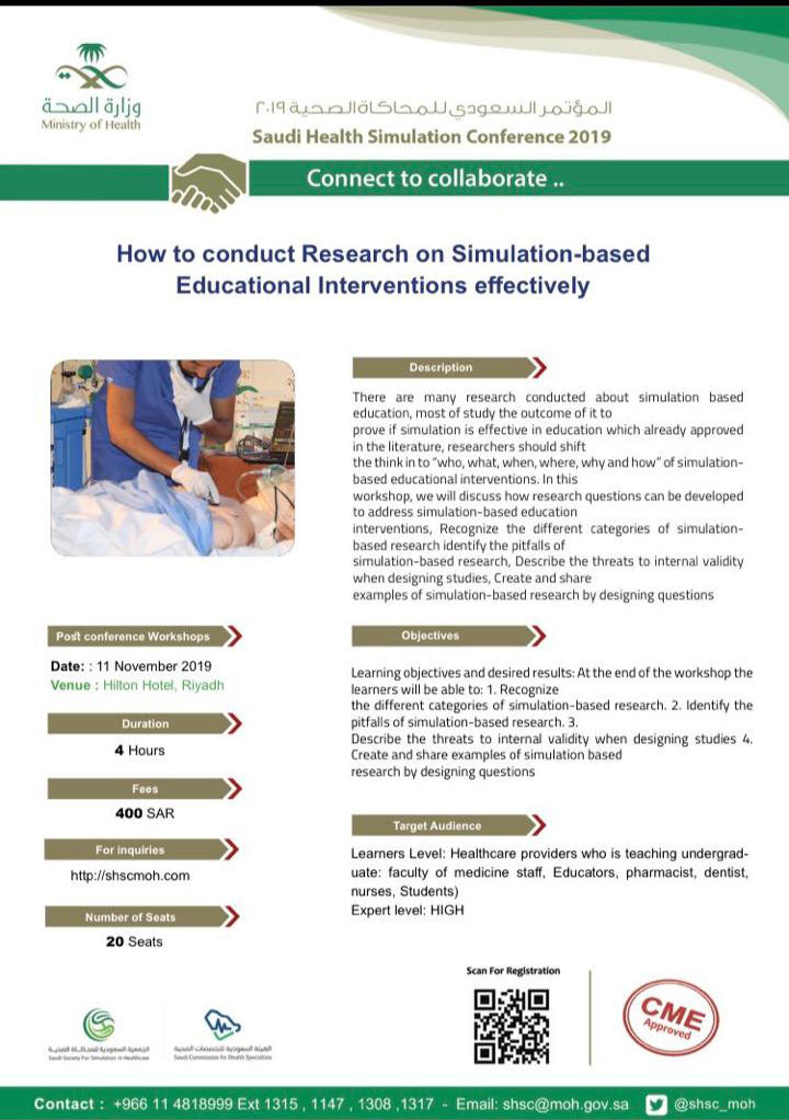 How To Condoct Research on Simulation-Based Educational Interventions Effectively