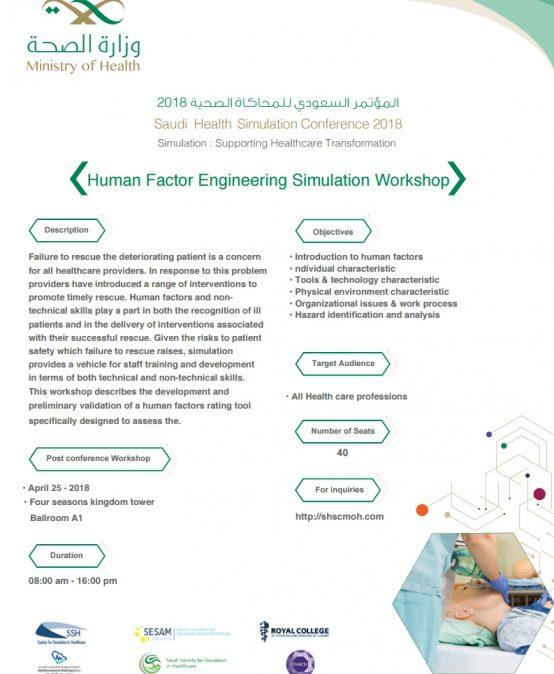 Simulation Course Aviation Jeddah