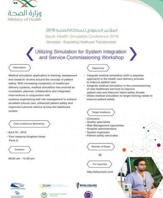 Simulation Course Dammam