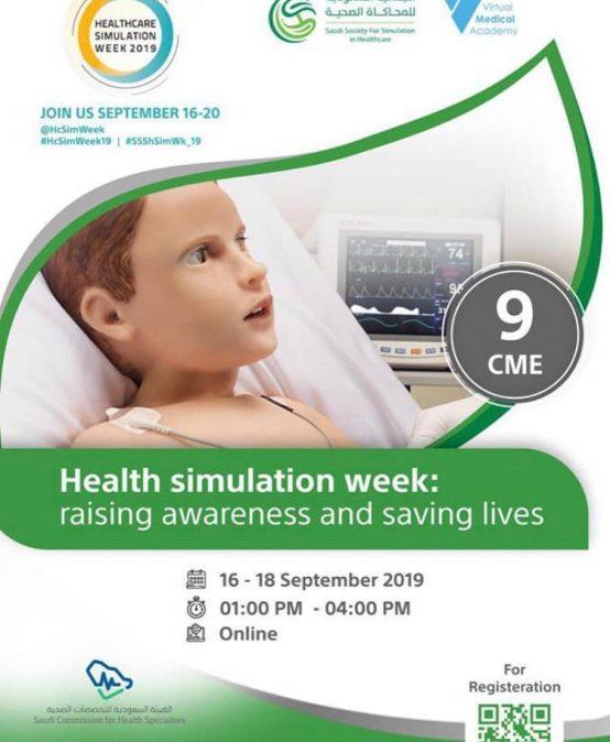SSH KSA Online Course