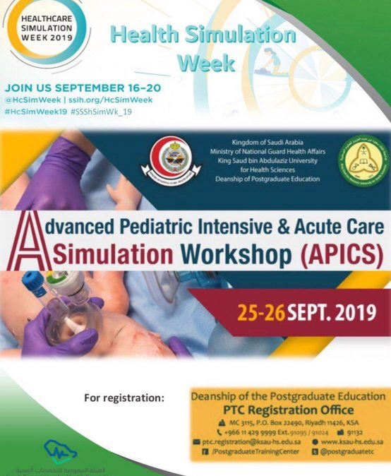 Advanced Pediatric Intensive & Acute Care