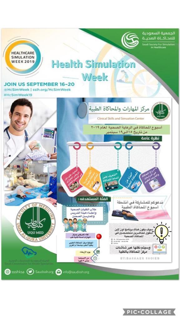 Umm AlQura University