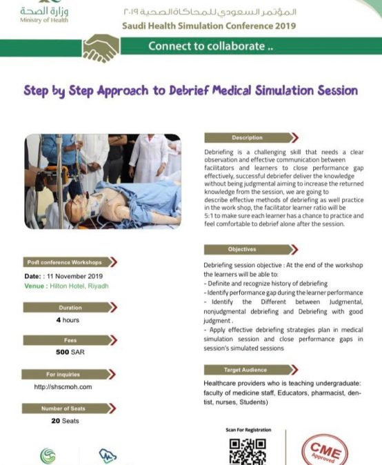 Step By Step To Deberief Medical Simulation