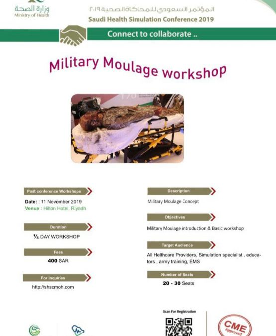 Military Moulage Workshop