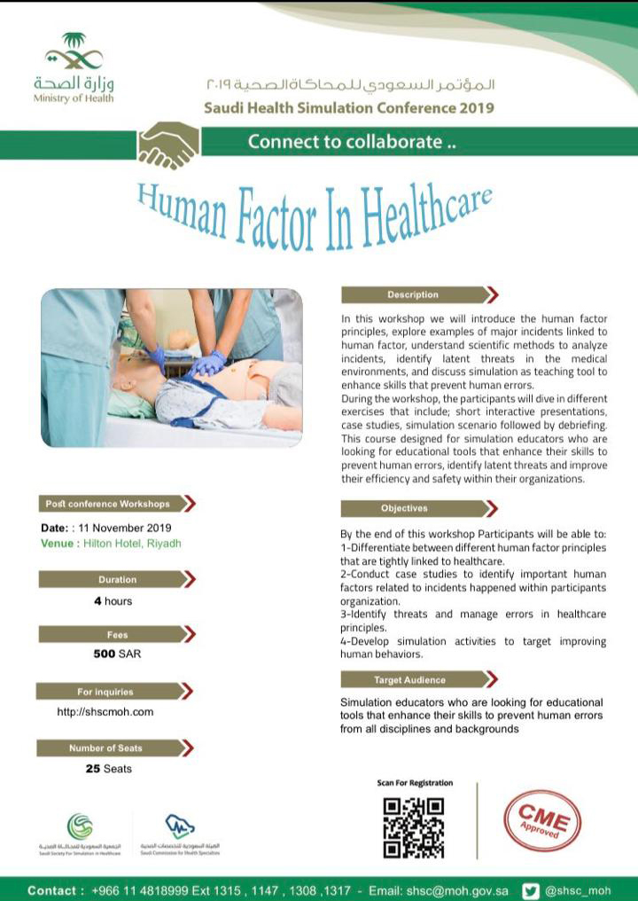 Human Factor In Health care