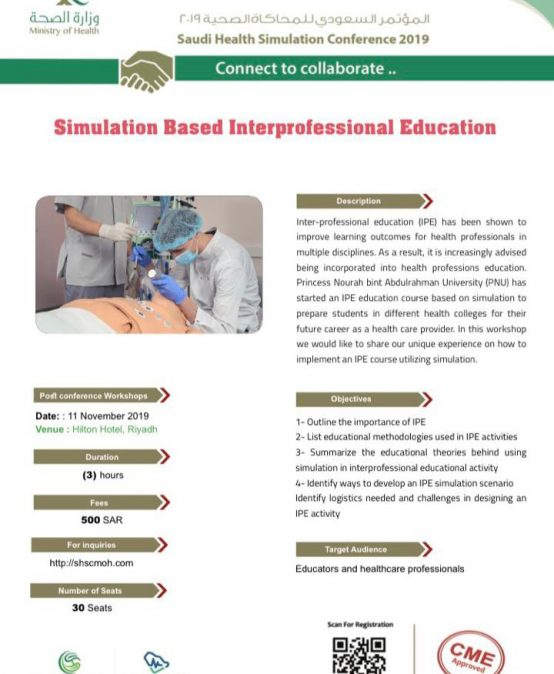 Simulation Based Interprofessional Eduaction