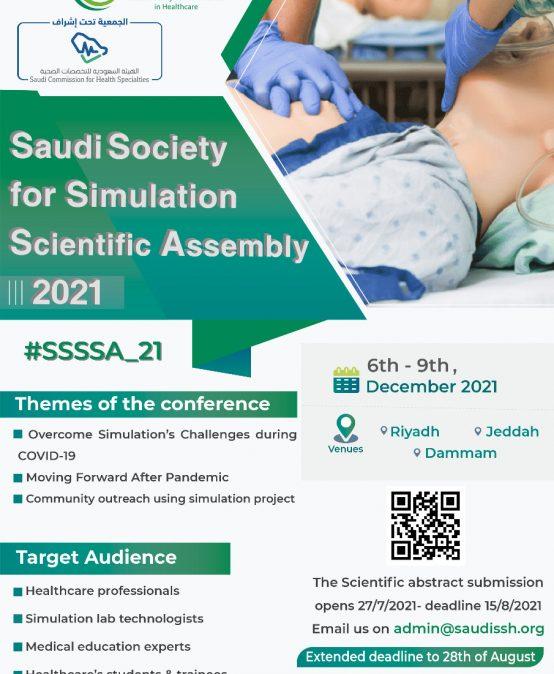 SSSSA_21 V3